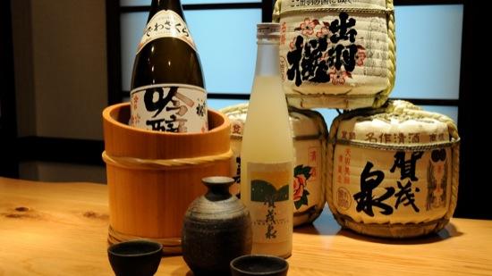 Header image for Top 5 London Bars & Restaurants for Japanese Sake, Shochu & Whisky